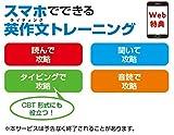 【CD付】7日間完成 英検3級予想問題ドリル 新試験対応版 (旺文社英検書) 画像
