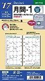 レイメイ藤井 ダヴィンチ 手帳用リフィル 2017 12月始まり マンスリー 聖書 DR1718