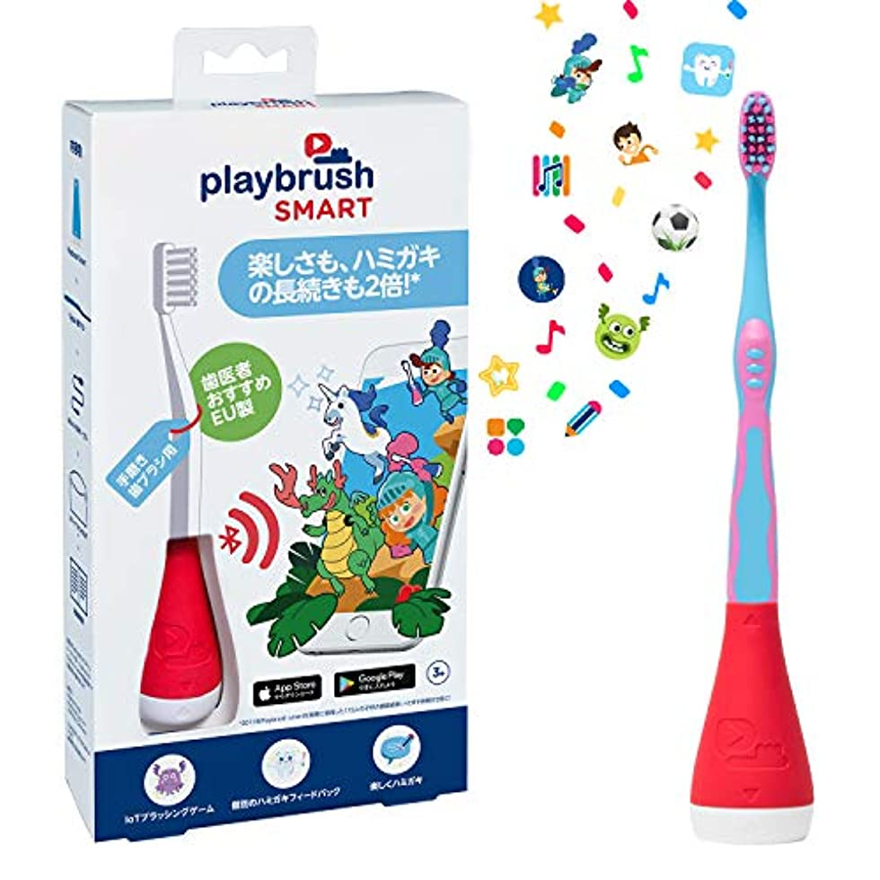 天井滑りやすい槍【ヨーロッパで開発されたゲームができる子供用歯ブラシ】プレイブラッシュ スマート レッド◇ 普段の歯ブラシに取り付けるだけ◇ Playbrush Smart Red