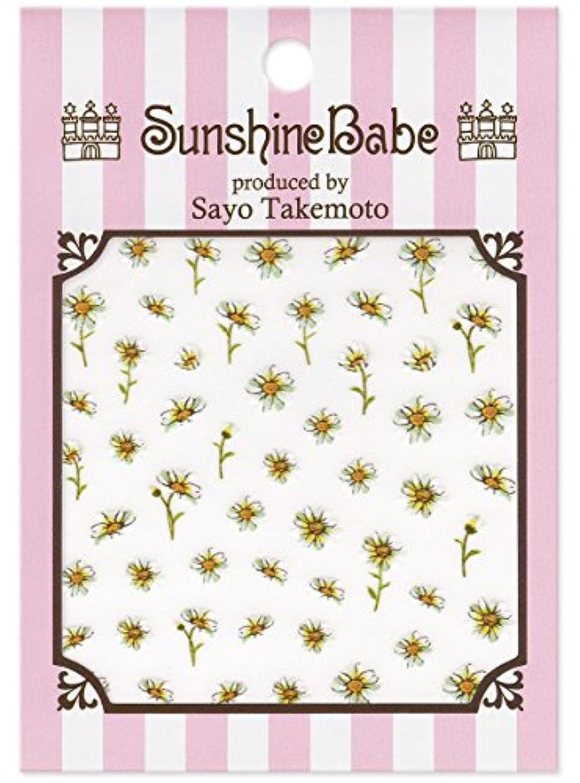 衣類無条件九月サンシャインベビー ジェルネイル 武本小夜のネイルシール Sayo Style デイジーM