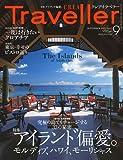 CREA TRAVELLER (クレア トラベラー) 2009年 09月号 [雑誌]