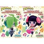 ぷぎゅコレ ポップンミュージック ミニフィギュアコレクション Vol.7 全2種セット