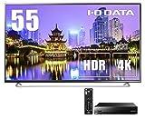 【テレビチューナーセット】 I-O DATA モニター ディスプレイ LCD-M4K551XDB2 (55インチ/4K/HDR対応/ブルーライト軽減/DisplayPort/スピーカー付/5年保証)  & 地デジ/BS/CS Wチューナー レコーダーセット
