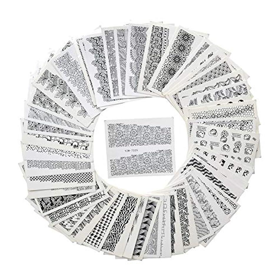 粉砕する商標歯科のSUKTI&XIAO ネイルステッカー マニキュアのための50枚のシートのDiyのステッカーの釘の芸術水移動の印刷のステッカー
