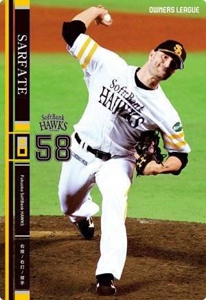 オーナーズリーグ18 黒カード サファテ 福岡ソフトバンクホークス