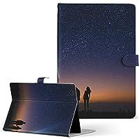 HUAWEI MediaPad M3 Huawei ファーウェイ メディアパッド タブレット 手帳型 タブレットケース タブレットカバー カバー レザー ケース 手帳タイプ フリップ ダイアリー 二つ折り 写真・風景 写真 夜空 流れ星 m3-006079-tb
