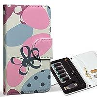 スマコレ ploom TECH プルームテック 専用 レザーケース 手帳型 タバコ ケース カバー 合皮 ケース カバー 収納 プルームケース デザイン 革 フラワー いちご 花 ピンク 002435