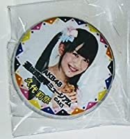 未開封 NMB48 久代梨奈 AKB48 選抜総選挙 総選挙ミュージアム限定 ランダム缶バッジ