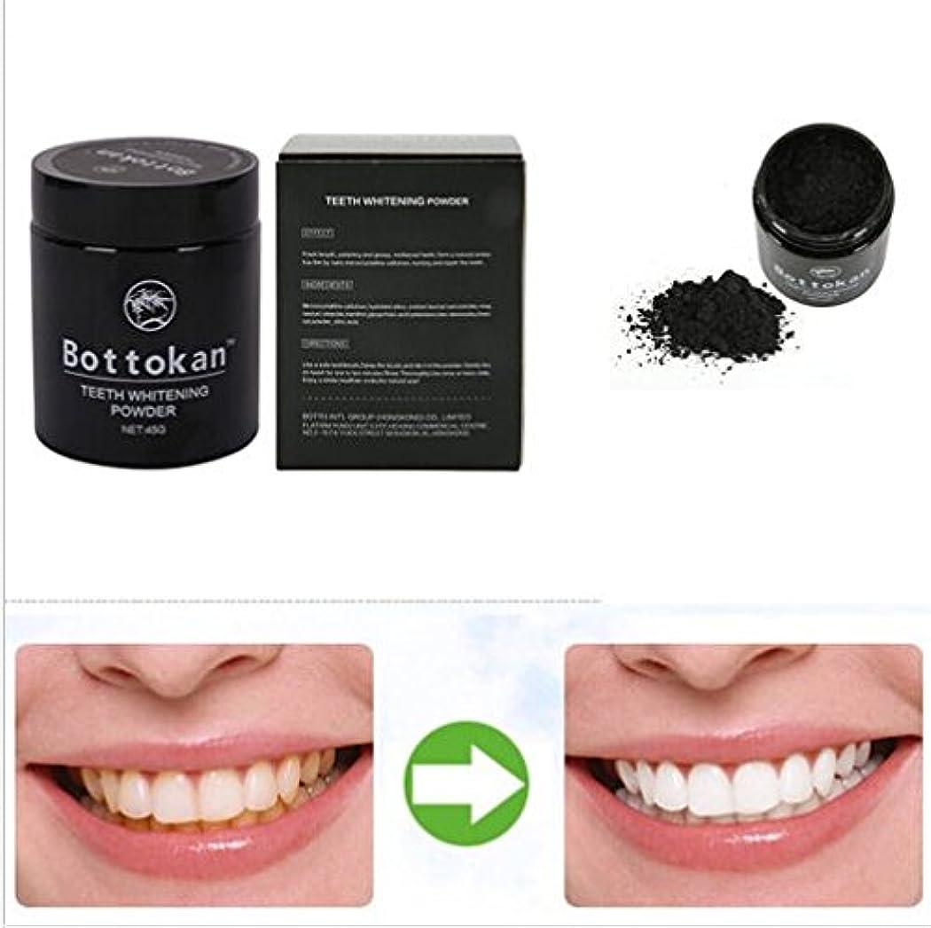 心配する大脳グリーンバック歯磨きパウダー 食べる活性炭 チャコールパーティクル 竹炭パウダー 45g 黒缶