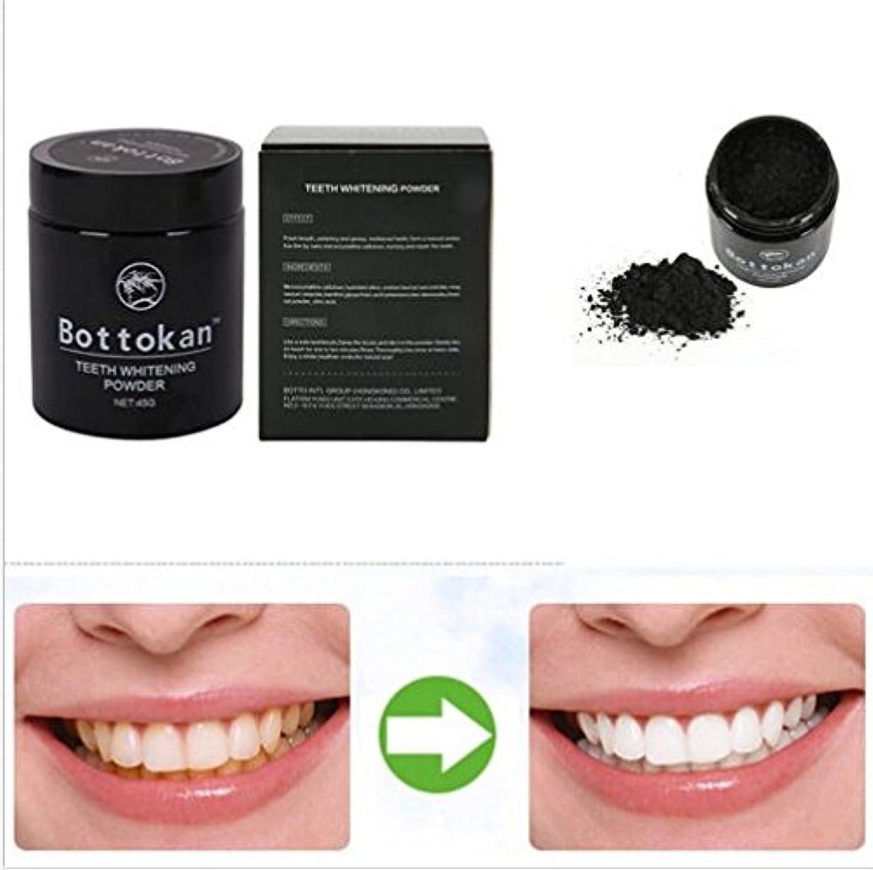 ロマンチック欠点回転歯磨きパウダー 食べる活性炭 チャコールパーティクル 竹炭パウダー 45g 黒缶