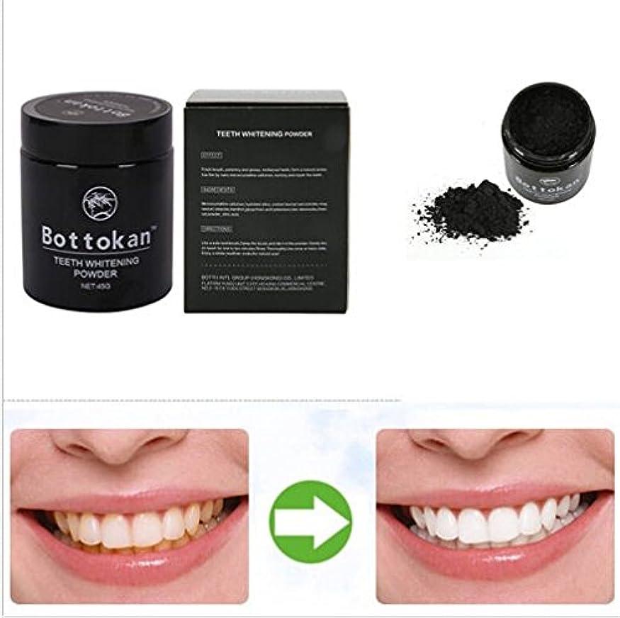 押し下げる人質ピンチ歯磨きパウダー 食べる活性炭 チャコールパーティクル 竹炭パウダー 45g 黒缶