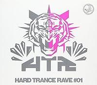 ハード・トランス・レイヴ#01 ミックスド・バイ・DJ UTO