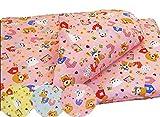 お昼寝布団カバー 95×145 cm 綿100% ホックタイプ 柄番100 ピンク