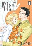 Wish(1)[新装版] Wish[新装版] (角川コミックス・エース)