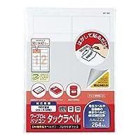 プラス ワープロ&パソコンタックラベル NEC文豪シリーズ用(2列印刷) WT-501 29-026