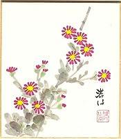 洪仙 『小菊』 ミニ色紙絵(寸松庵)