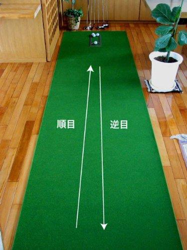 パット練習システムSB-90cm×4m(まっすぐぱっと付き)パターマット工房PROゴルフショップ