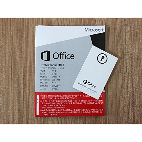 Microsoft Office Professional 2013 (PC1台/1ライセンス) プロダクトキー付