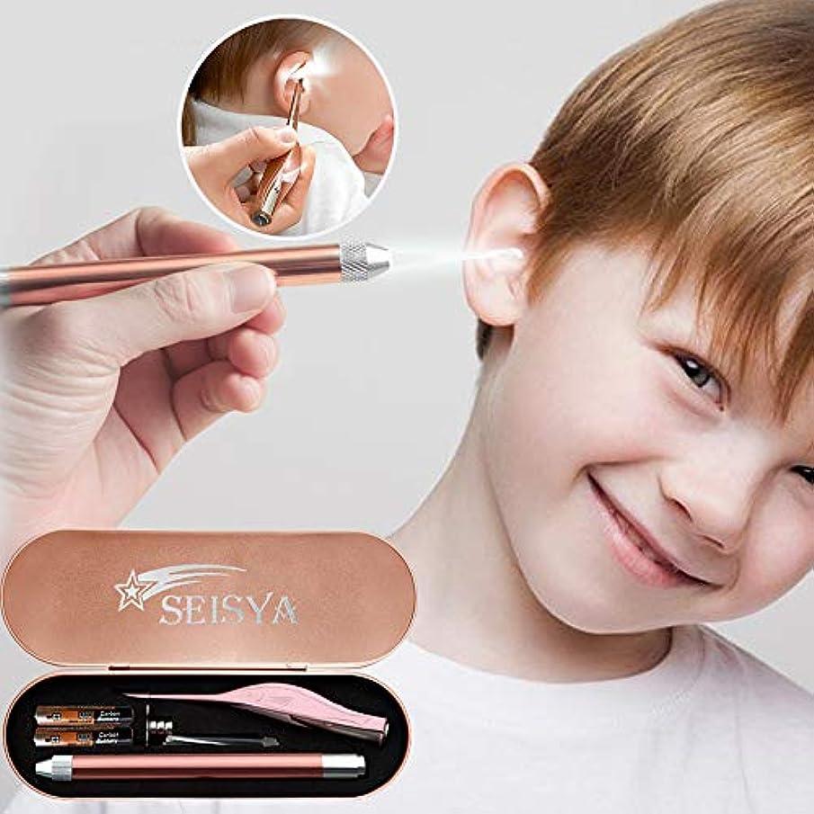 プレミア聴覚懐疑論耳かき 耳掃除 LEDライト付き みみかき 子供用 成人兼用 ライトピンセットと耳かきセット 耳かき ライト 光る耳かき 電池付き 耳の奥まで見える ライト耳掻き 当店専用ケース付き