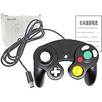 Bowink 有線 ゲームパッド コントローラ ニンテンドー Wii ゲームキューブ Gamecube Switch WiiU 専用 振動対応(黒い)