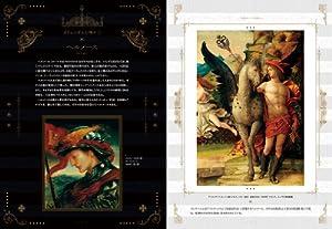 ヨーロッパの図像 神話・伝説とおとぎ話