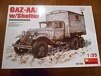 1/35 ミニアート GAZ-AAA シェルター装備