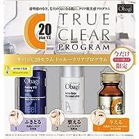 オバジC20セラム トゥルークリアプログラム 限定発売