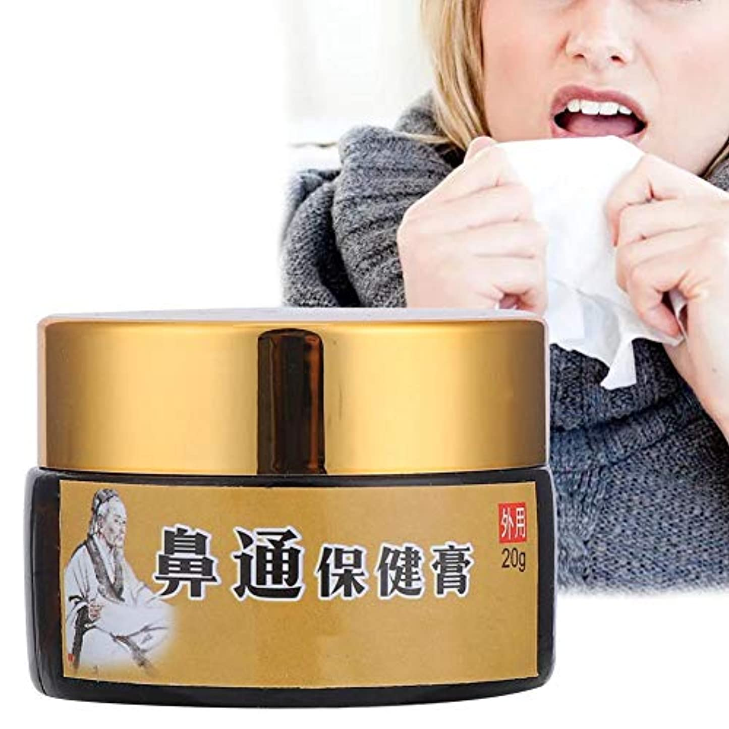 道徳みがきます炭水化物鼻炎副鼻腔炎鼻クリーム、20g鼻詰まりジェルかゆみくしゃみ鼻詰まりクリーム