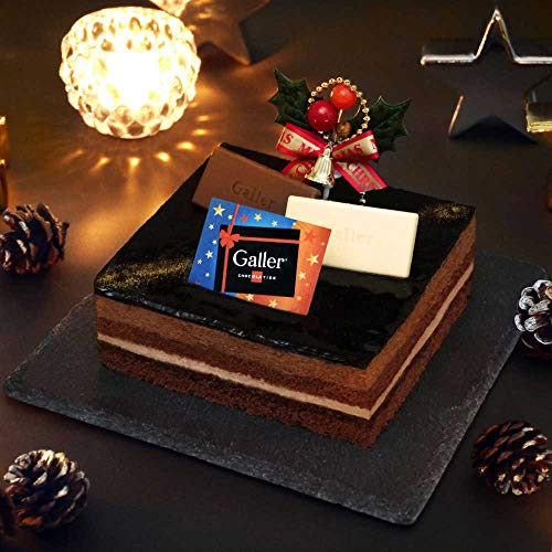 クリスマスケーキ 2018 数量限定 Galler ガレー ベルギー王室御用達 チョコレートケーキ 【お届け:12月23日(日)】