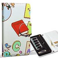 スマコレ ploom TECH プルームテック 専用 レザーケース 手帳型 タバコ ケース カバー 合皮 ケース カバー 収納 プルームケース デザイン 革 外国 英語 地球 009491