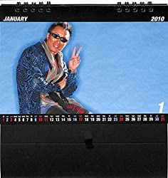 長渕剛 30周年ライブ 卓上カレンダー