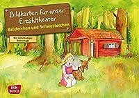 Bruederchen und Schwesterchen. Kamishibai Bildkartenset.: Entdecken - Erzaehlen - Begreifen: Maerchen.
