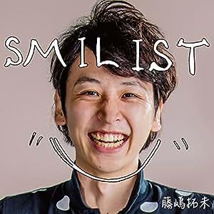 SMILIST