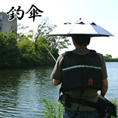 【夏☆釣り用品】両手が自由!でも直射日光は浴びません■釣りの際の日差しカット■つり用傘■