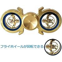 ハンドスピナー 指スピナー ストレス解消 齿轮 真鍮製 高速回転 Hand spinner Fidget Spinner Toy EDC 子供大人に適用 (ゴールデン 2)