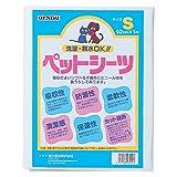 ゲンダイ (GENDAI) 犬猫用洗えるペットシーツ S