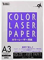 SAKAEテクニカルペーパー コピー用紙 カラーレーザー用紙 両面コート紙128g/m2 紙厚100ミクロン 白色度80% A3 50枚 LBP-128M-A3B