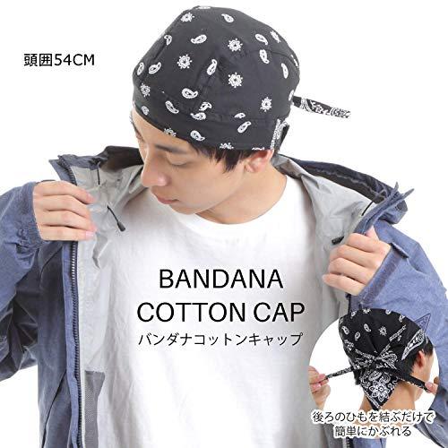 バンダナ キャップ BERUKO バンダナ コットン フリーサイズ ブラック 4