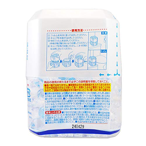アクアリフレ メガ玉 消臭ビーズ 無香料 本体 320g