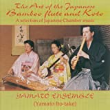日本 尺八と琴の芸術 (The Art of Japanese Bamboo Flute & Koto)