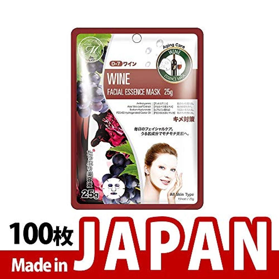 部分的ヒップ広告するMITOMO日本製【MT512-D-7】シートマスク/10枚入り/100枚/美容液/マスクパック/送料無料