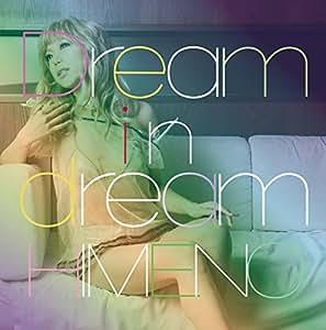 Dream in dream
