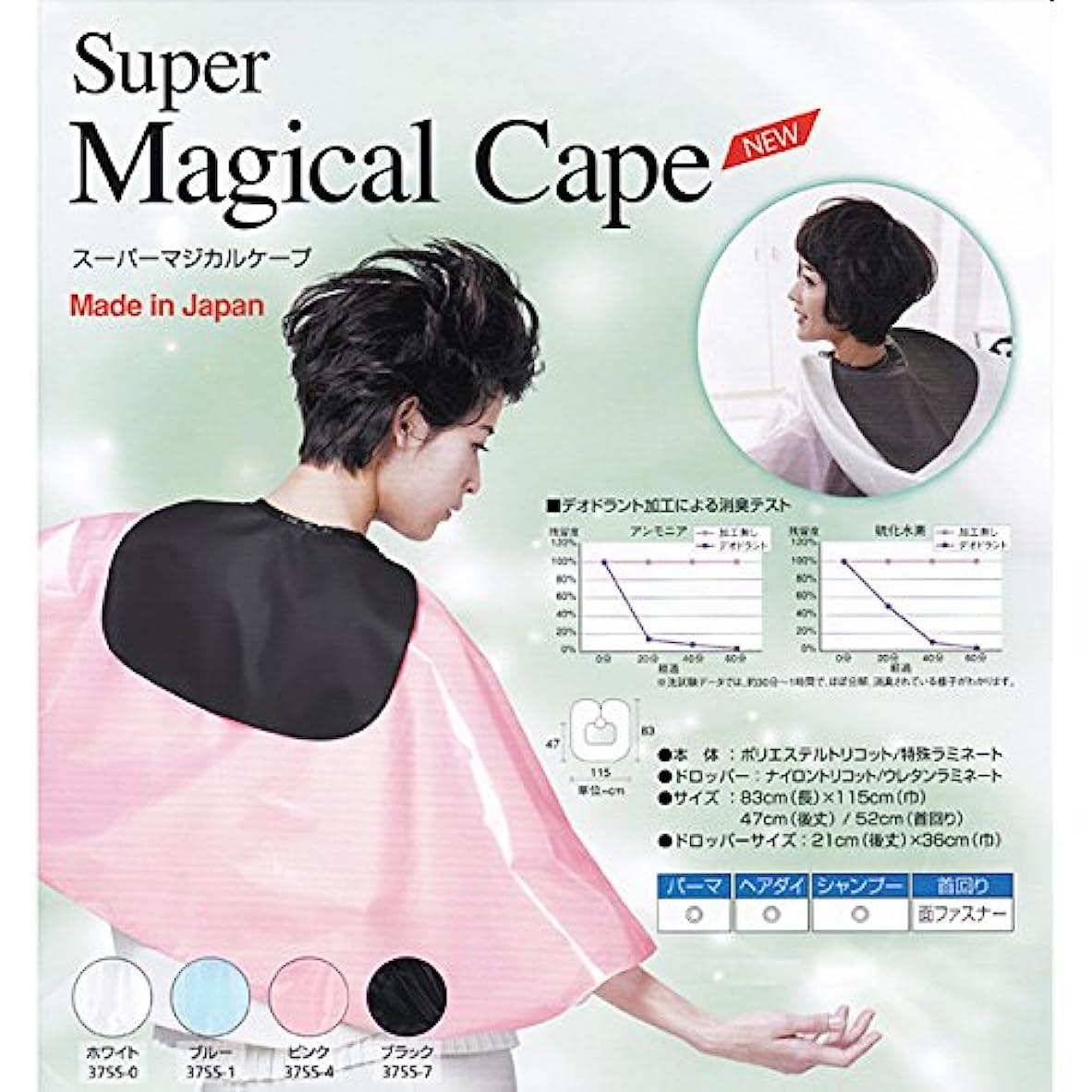 マーチャンダイジング南西達成するワコウ スーパーマジカルケープ No.3759 3755-7(ブラック)