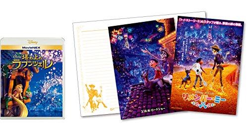 【早期購入特典あり】塔の上のラプンツェル MovieNEX 『リメンバー・ミー』オリジナルノート付き [Blu-ray]