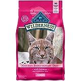 ブルーバッファロー BLUE ウィルダネス 成猫用 アダルト サーモン 2.27kg グレインフリー