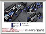 トヨタ(TOYOTA) コンソールボックス 2WD車用 RACTIS ラクティス 【 NCP120 NCP122 NCP125 NSP120 NSP122 】 08471-52360
