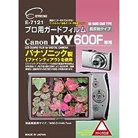 エツミ プロ用ガードフィルムAR(Canon_IXY600F専用) E-7121 ×5個セット