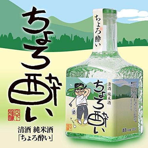 【ミニボトル】 純米酒 日本酒 ちょろ酔い 300ml [ゴ...