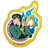 「幽☆遊☆白書」 テレビアニメ化25周年記念ピンズ