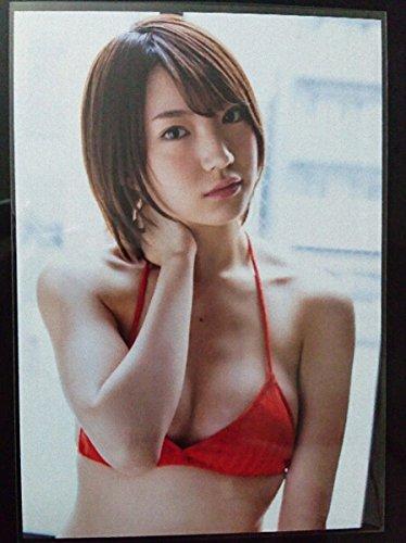 NMB48 太田夢莉 アップトゥボーイ vol.254 NMBショップ限定 特典生写真